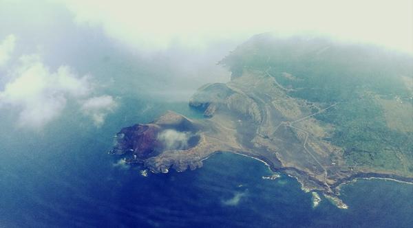 Mys Capelinho, ostrov Faial
